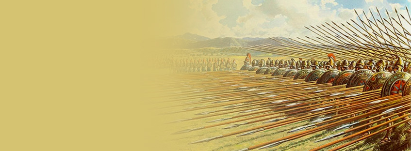 Falange Macedonia